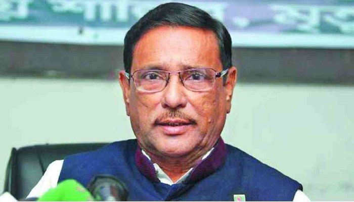 Number of Cattle Markets to Be Reduced: Quader