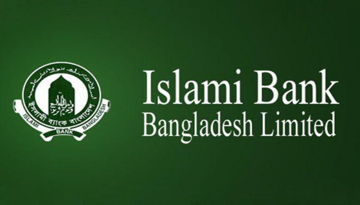 Islami Bank 1st PCB to Reach Tk 1.0 Trillion Deposit Mark