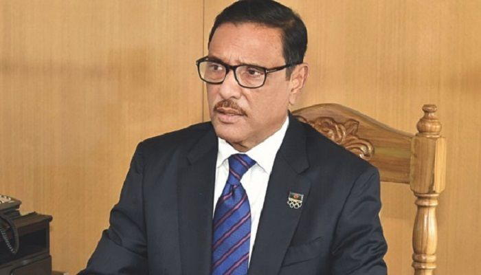 No Wrongdoer Will Be Spared: Quader