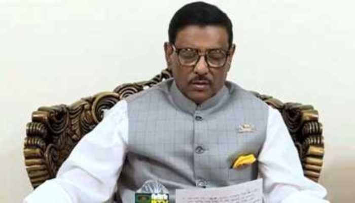Vested Quarter Out to Tanish Govt's Image: Quader