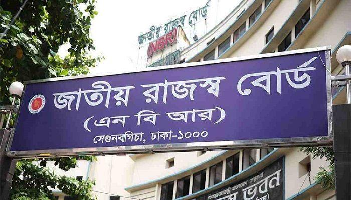 FM Optimistic about Achieving Revenue target