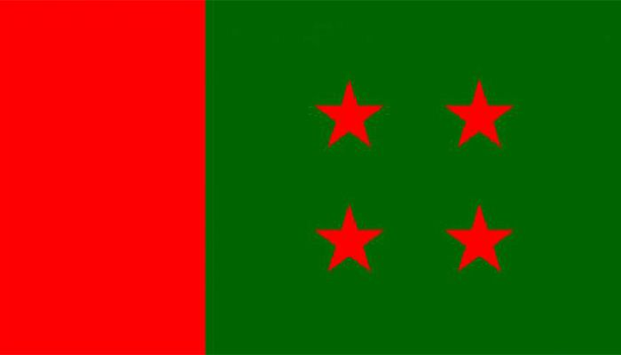 By-Polls to 5 Seats: AL Starts Sale of Nomination Forms Today