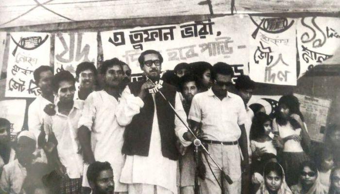 1970 Tejgaon election rally || Photo: BBC Bangla