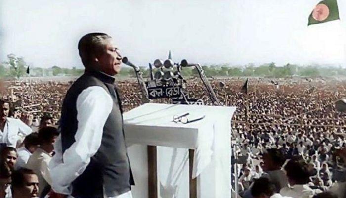 Sheikh Mujibur Rahman's historic speech on March 7 at the race course || Photo: BBC Bangla