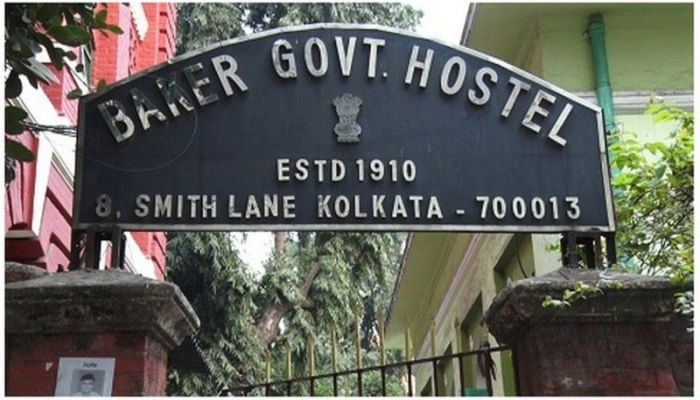 Sheikh Mujibur Rahman used to stay in this unemployed government hostel while studying at Maulana Azad College in Calcutta || Photo: BBC Bangla