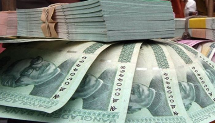 Bangladesh's Per Capita Income Hits $2,064