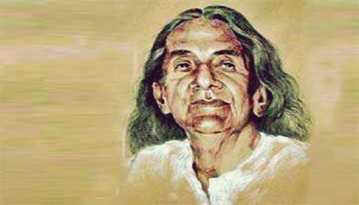 Artist SM Sultan's 96th Birth Anniversary Today