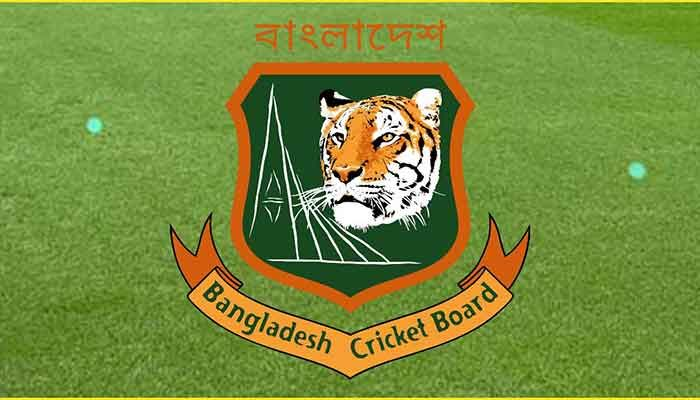 BCB to Celebrate PM's Birthday with Various Programmes