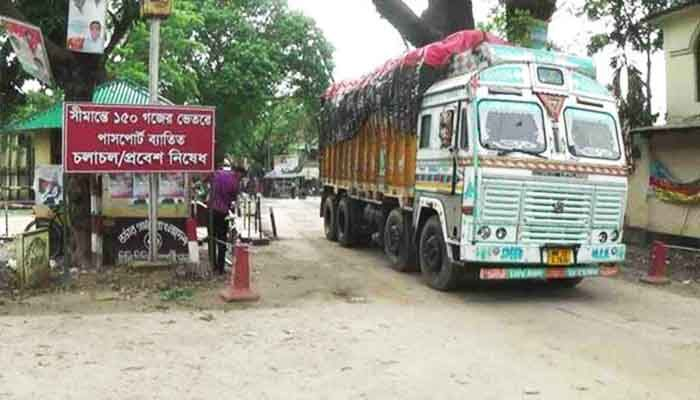 Hili Onion Importers Suffer As India Bans Export