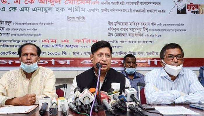 Momen for Signature Campaign to Bring Back Bangabandhu's Killers