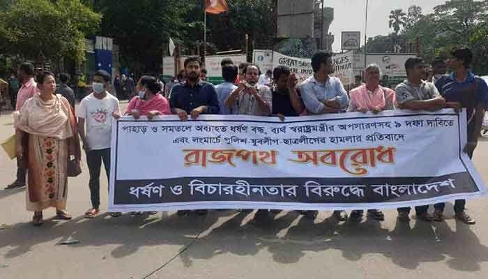 Anti-Rape Protesters Block Shahbagh