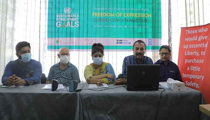 `Protection and Promotion of Human Rights: Freedom of Expression during COVID 19 Pandemic in Bangladesh'