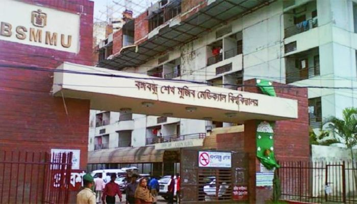 Murder Case Filed against Four BSMMU Physicians