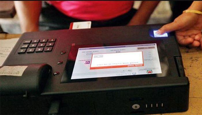 Voting in Dhaka -18, Sirajganj-1 By-Polls Underway