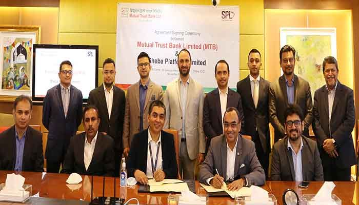 Mutual Trust Bank Limited (MTB) signed a Memorandum of Understanding (MoU) with Sheba Platform Limited (SPL) at a ceremony held at MTB Centre in the city recently. Adnan Imtiaz Halim, CEO, Sheba Platform Limited (SPL), and Syed Mahbubur Rahman, Managing Director & CEO, Mutual Trust Bank, signed the agreement on behalf of their respective organisations.