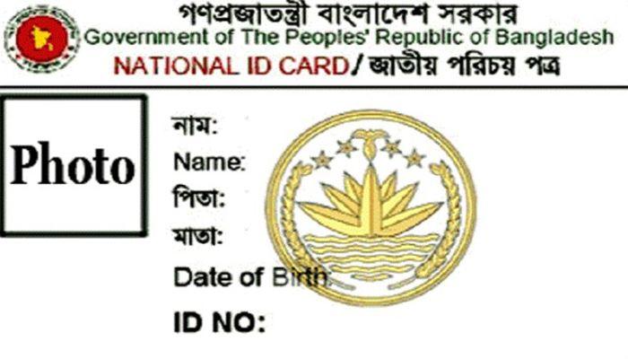 Dhaka Plans NID Cards for Bangladeshi Expatriates