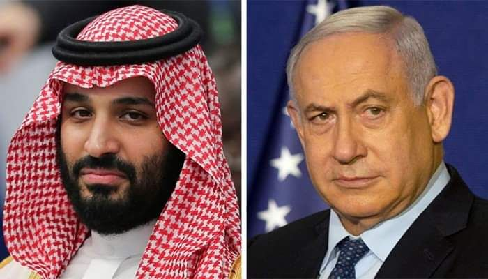 Is There Any Regional Reconciliation Behind Israeli-Saudi Secret Meeting?