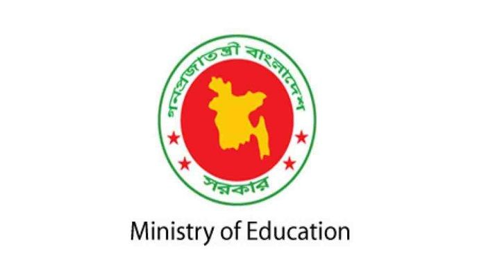 No Division in Higher Secondary Level too