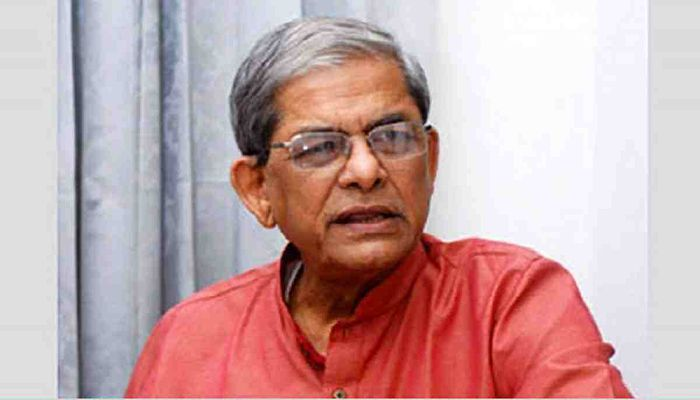 Inspire People to Strengthen Movement: BNP