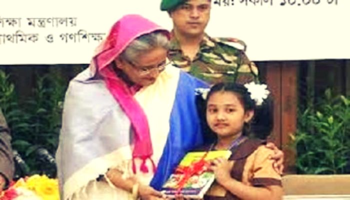 PM Opens Textbook Distribution on Thursday