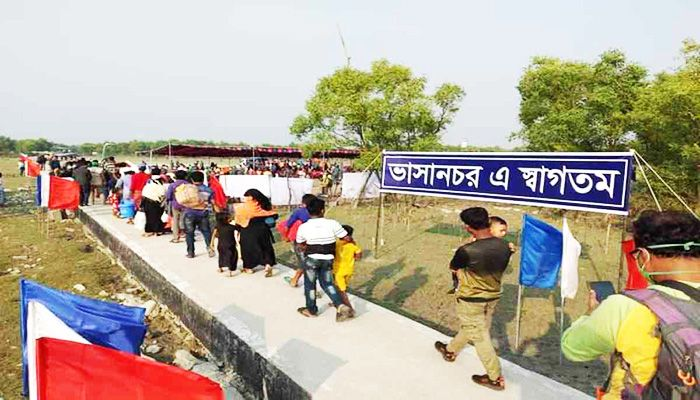 UN should Help Rohingyas in Bhasan Char: FM
