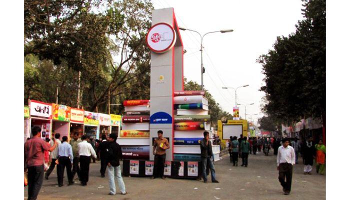 Ekushey Book Fair Postponed Again