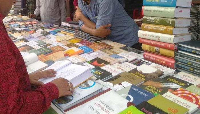Amar Ekushey Book Fair from March 18 to April 14