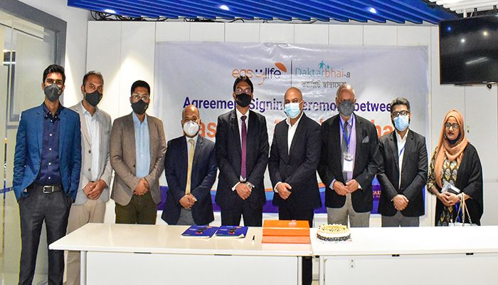 Agreement Signed between HISL and Guardian Life Insurance Limited