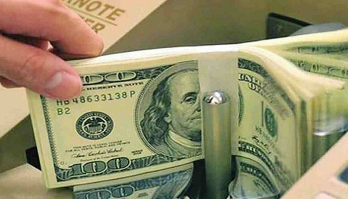 Remittances: First 6 Months of Fiscal Sees over 37% Growth