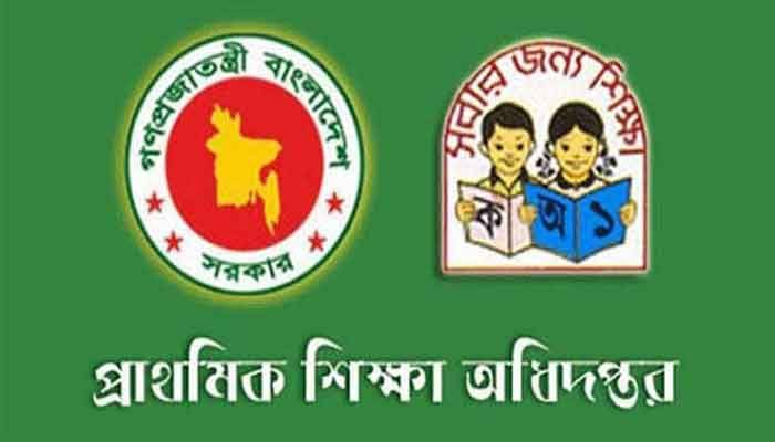 Complete Primary School Admission by February: Govt