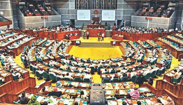 HSC Results: 3 Amendment Bills Placed in JS