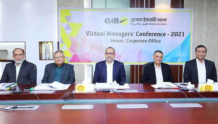 Global Islami Bank Arranged Annual Managers' Conference-2021