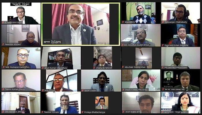 BHBFC Virtual Meeting in Memory of Late MD Debasish Chakrabarty