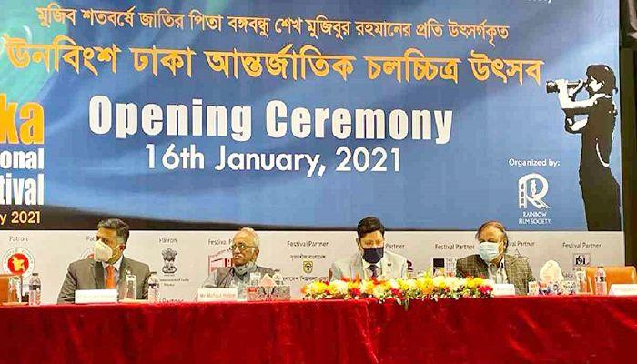 Curtain Rises on 19th Dhaka International Film Festival