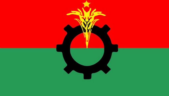 BNP Pays Homage to Language Movement Martyrs