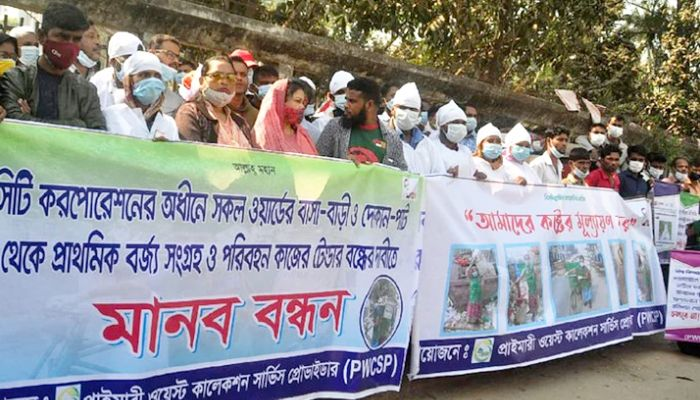 Dhaka Cleaners Threaten to Stop Waste Collection