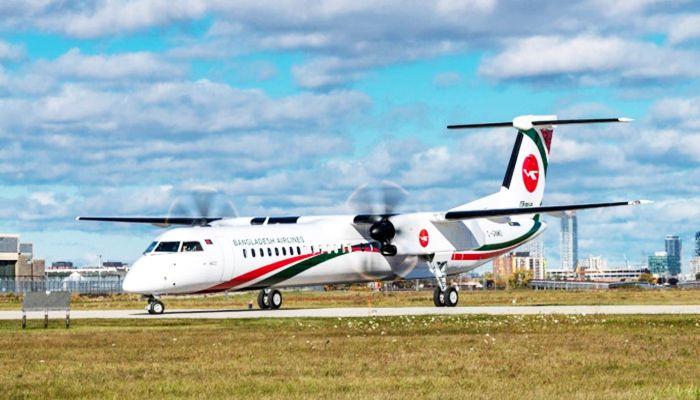 New Aircraft 'Akash Tori' Joins Biman Fleet