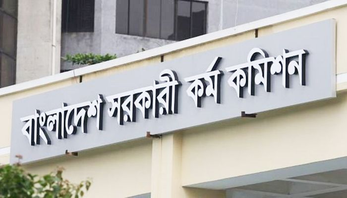 42nd BCS Written Test Results Published