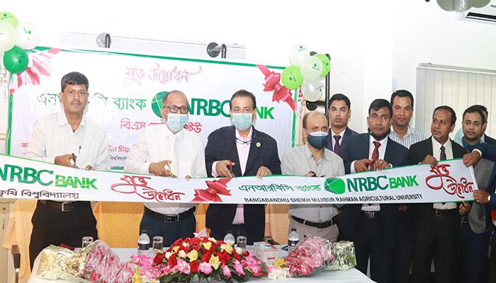 NRBC Bank Launches Its Banking Services  at BSMRAU, Gazipur