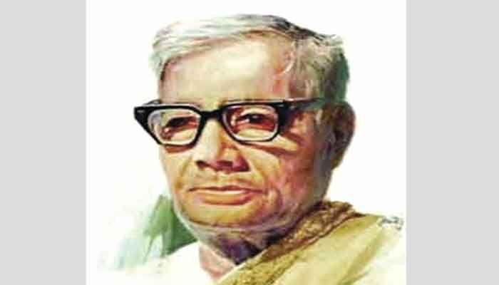 Poet Jasimuddin's 45th Death Anniversary Being Observed