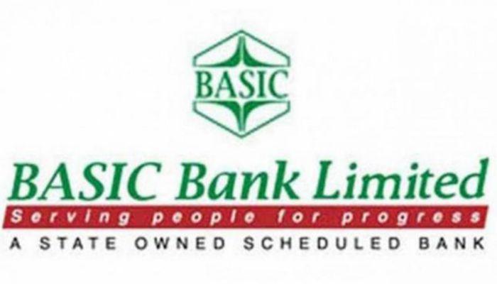 BASIC Bank Launches WhatsApp Banking Service