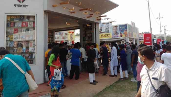 Ekushey Book Fair to End on 12 April