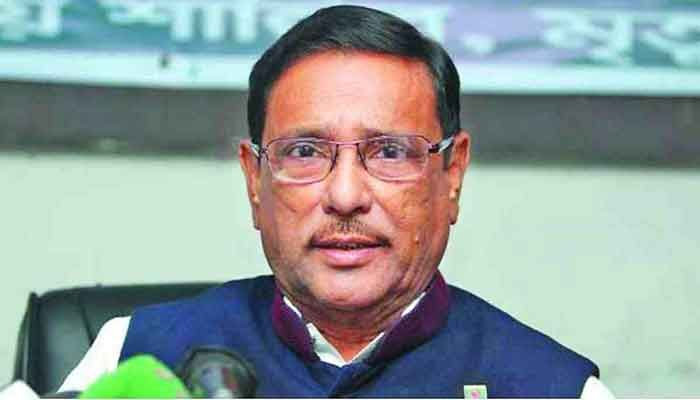 Obaidul Quader: Covid Vaccines to Be Collected, No Matter What