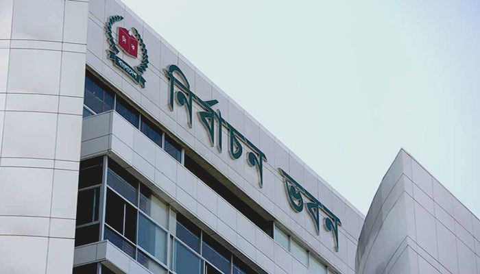 Election in Sylhet- 3 Not Being Held within 90 Days