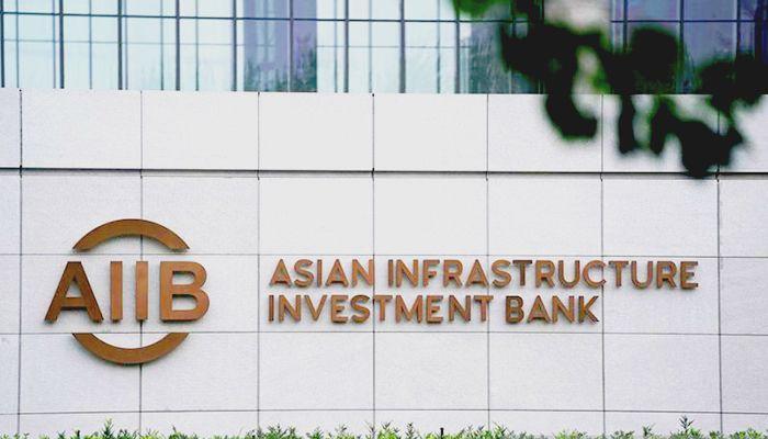 AIIB Okays $260m Loan for Bangladesh