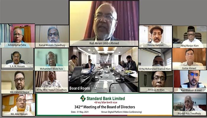Photo: 342nd Board Meeting of Standard Bank Ltd.