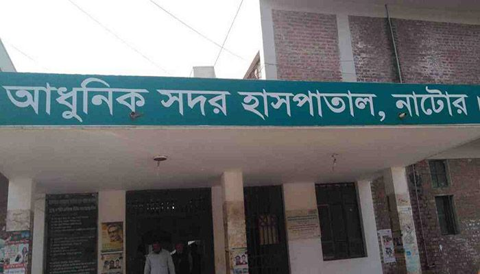 hospitals in Natore are facing space constraints as the number of patients are increasing alarmingly.