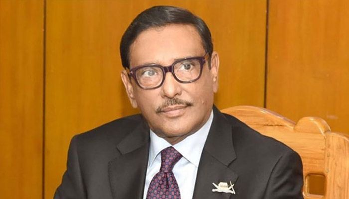 According to media reports, Obaidul Quader took part in the event physically.    File Photo