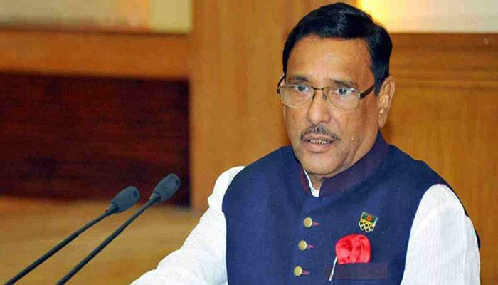 Awami League General Secretary and Road Transport and Bridges Minister Obaidul Quader    Photo: Collected
