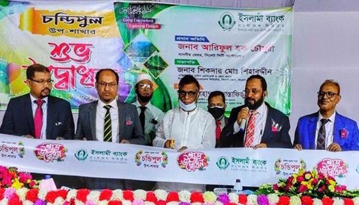 IBBL Inaugurates Chondipool Sub-branch in Sylhet